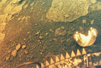 Venus Surface From Venera 13
