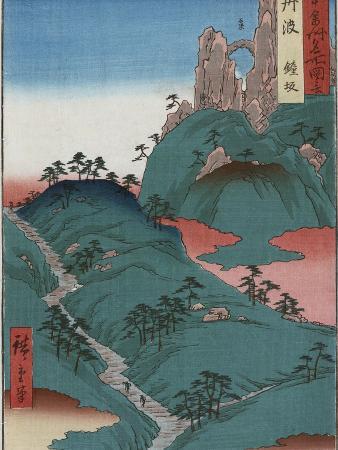 Kanesaka of Tanba