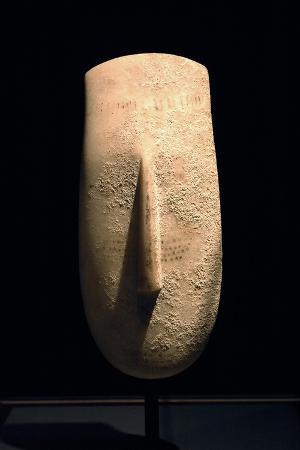Cycladic Sculpture of Female Head