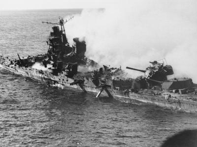 Japanese Ship Destroyed by US Navy