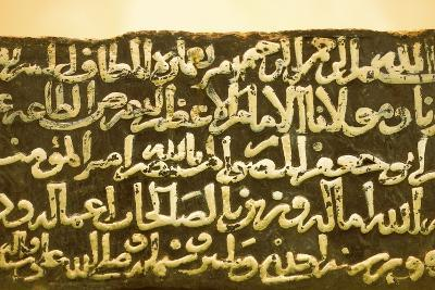Arabic Script Old Text of Mecca
