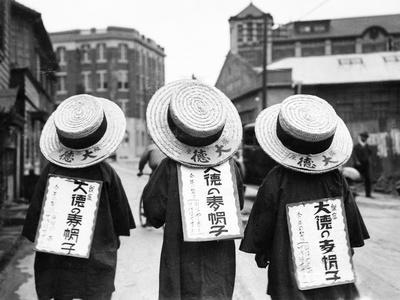 Japanese Straw Boaters