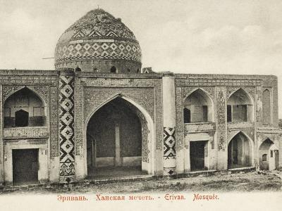 The Gok-Jami or Blue Mosque of Yerevan, Armenia