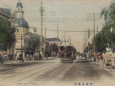 Tokyo: Ginza-Dori Street Scene