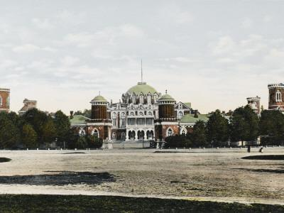 Moscow: Petrovski Palace and Park