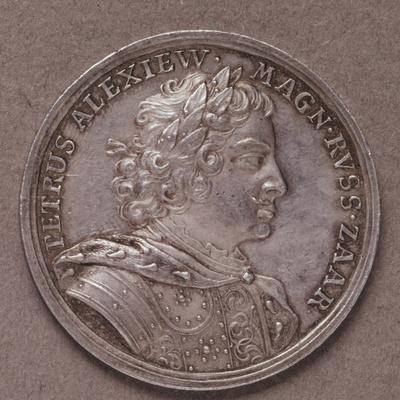 Silver Ruble, 1714