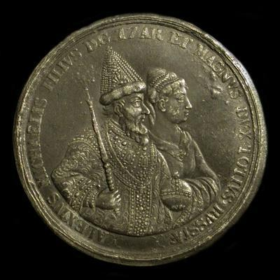 Medal Tsar Alexis I of Russia (To Celebrate the Birth of Peter the Grea), Ca 1775