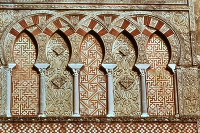Grand Mosque, C8th - 11th Century