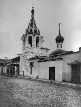 Church of St Apostle Philip, Moscow, Russia, 1881
