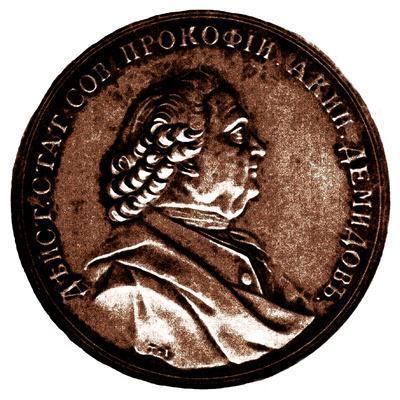 Prokofi Akinfievich Demidov