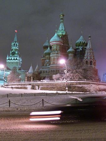 A Car Rides by the Moscow Kremlin