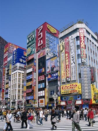 Shinjuku-Dori, Shinjuku, Tokyo, Honshu, Japan