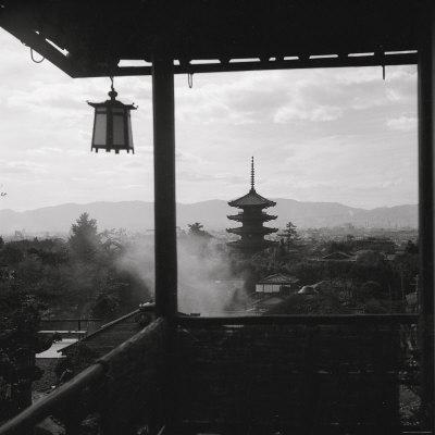 Kyoto: Pagoda from 1440 of Yasaka