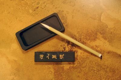 Nara Sumi Ink Stick at the Kinkoen Ink Stick Factory in Nara City, Japan