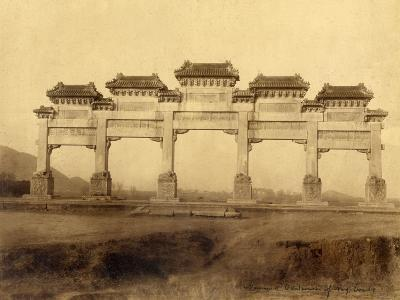 Entrance Gate of the Ming 13 Mausoleums (China)