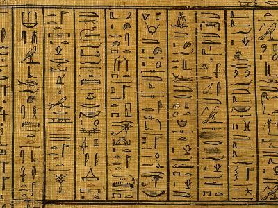 Cursive Hieroglyphs, Detail of Treatise on Mythological Geography, 1st century BC