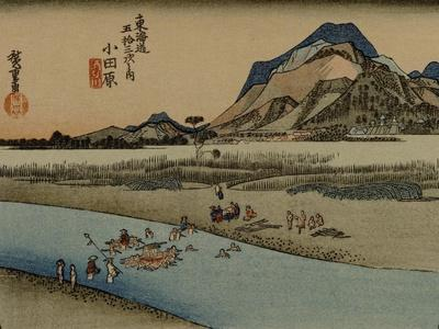 A Procession for a Warlord (Daimyo) Wades Through the River to the Other Side