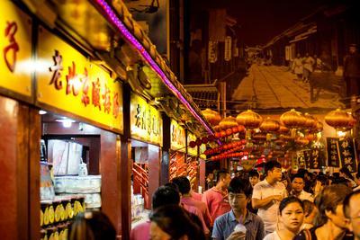 China 10MKm2 Collection - Lifestyle FoodMarket