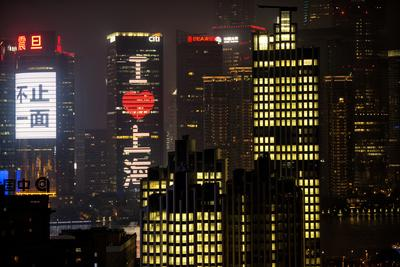 China 10MKm2 Collection - I Love Shanghai