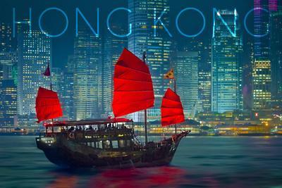 Hong Kong, China - Aqua Luna