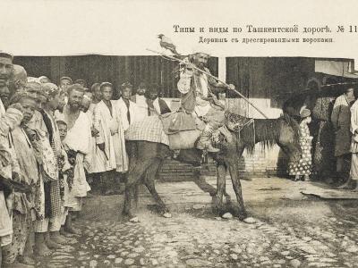 Wandering Russian Shamen or Dervish