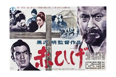 Red Beard, (aka akahige), Japanese Poster Art, 1965