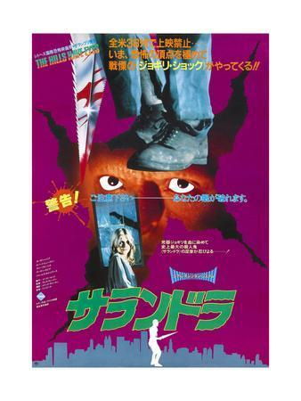 The Hills Have Eyes, Poster, Bottom: Susan Lanier, Closeup: Michael Berryman, 1977