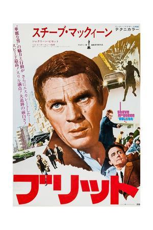 Bullitt, Steve Mcqueen, Robert Vaughn on Japanese Poster Art, 1968