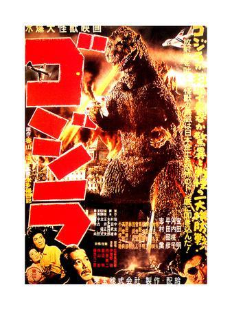 Godzilla, (AKA Gojira), 1954