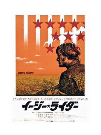 Easy Rider, Peter Fonda on Japanese Poster Art, 1969