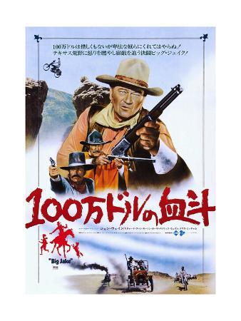 Big Jake, from Top: John Wayne, Richard Boone, Patrick Wayne on Japanese Poster Art, 1971