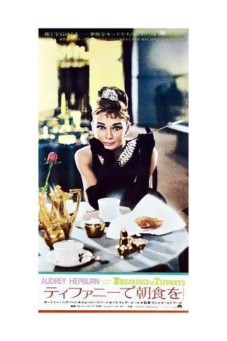 breakfast at tiffany's, audrey hepburn on japanese poster art, 1961