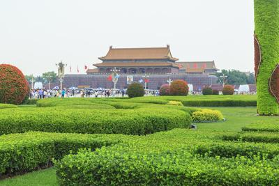 Summer Rain at Tien an Mien Square and Forbidden City, Beijing, China