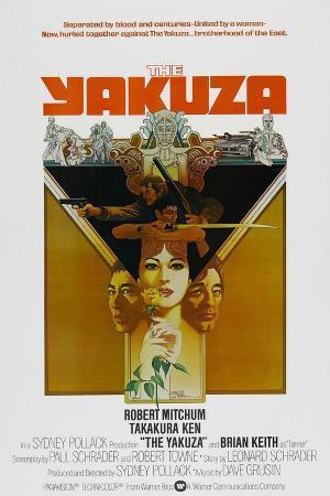 The Yakuza, 1974