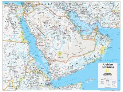 2014 Arabian Peninsula - National Geographic Atlas of the World, 10th Edition