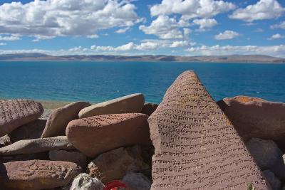 Mani Stone With Mantra, At Namtso Lake, Holy Mountain, Qinghai-Tibet Plateau, Tibet, China, Asia