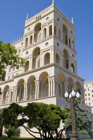 The House of Government, Baku, Azerbaijan