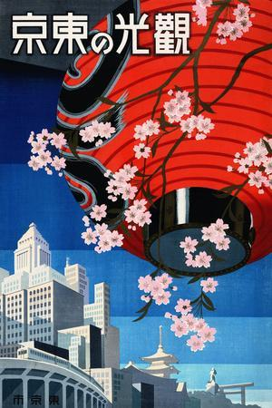 """""""Come to Tokyo"""" Vintage Japanese Travel Poster, 1930s"""