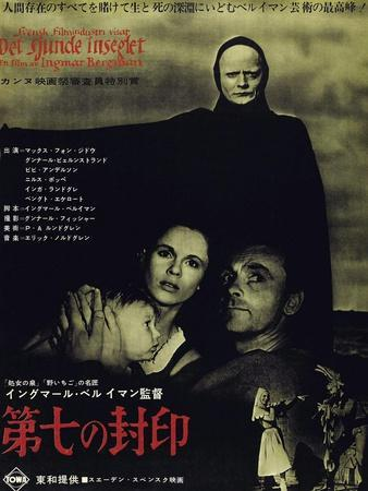 The Seventh Seal, Bengt Ekerot, Bibi Andersson, Nils Poppe on Japanese Poster Art, 1957