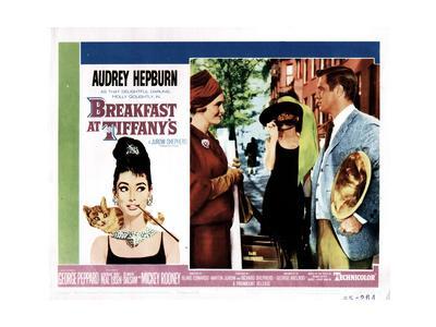 Breakfast at Tiffany's, L-R, Patricia Neal, Audrey Hepburn, George Peppard, 1961