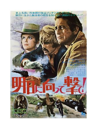 Butch CAssidy and the Sundance Kid, Japanese Poster, Katharine Ross, Robert Redford, Paul Newman