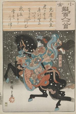 The female samurai warrior Tomoe Gozen with a poem by Emperor Koko, 1845-46