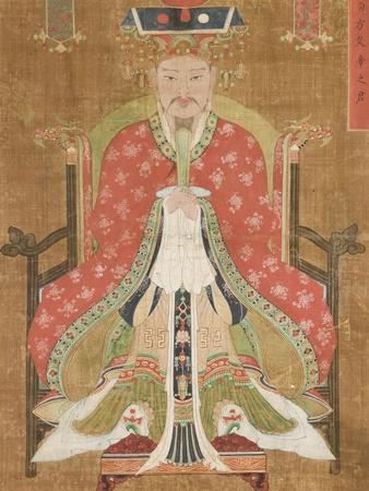 Portrait of Yan Emperor of the South