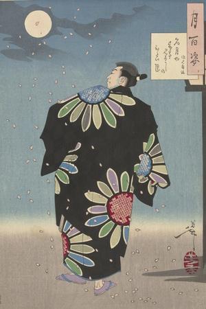 Fukami Jikyu in moonlight,1887