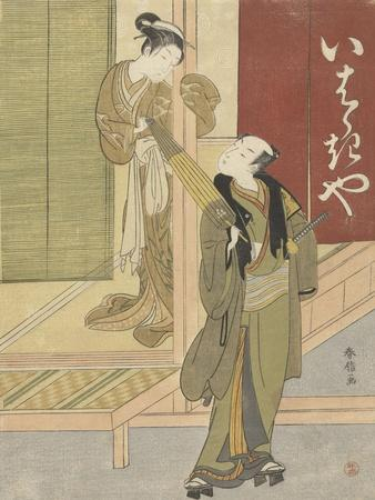 Courtesan and man with umbrella, 1765-70