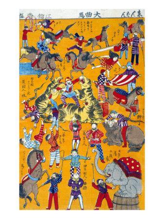 Big Circus, Japanese Wood-Cut Print