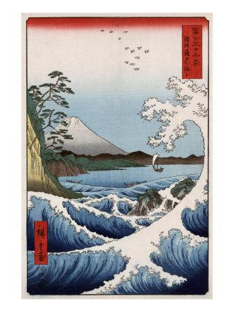 Sea at Satta in Suruga Province, Japanese Wood-Cut Print