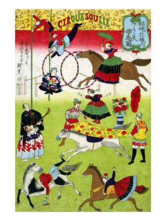Big French Circus on the Grounds of Yasukuni Shrine, Japanese Wood-Cut Print