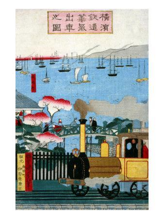 First Steam Train Leaving Yokohama, Japanese Wood-Cut Print
