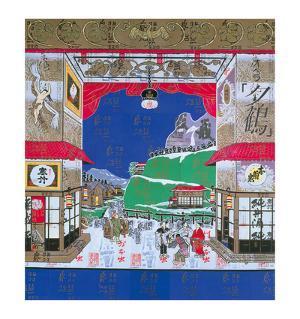 Yu-Zuru by Valentino Monticello